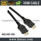 Câble à grande vitesse de HDMI pour TV DVD/PS3/STB