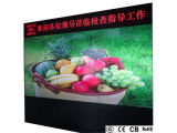 2X3 50inches 세륨 Provided DLP Video Wall Solutions