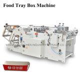 Máquina de papel de alta velocidad de calidad superior de la fabricación de cajas del almuerzo 2016 (QH-9905)