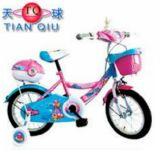 Qualitäts-preiswertes Preis-Kind-Fahrrad/Kind-Fahrrad auf Verkauf