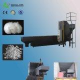 Linha de produção expansível da máquina do Pre-Expansor da espuma do EPS do poliestireno