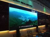 HD 회의를 위한 넓은 전망 각 P4 발광 다이오드 표시 위원회