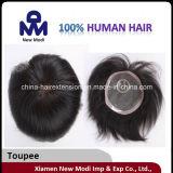 人のToupeeの人間の毛髪のToupee