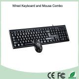 Верхняя часть 2017 продавая клавиатуру USB вспомогательного оборудования компьютера связанную проволокой и оптически мышь комбинированные (KB-C11)