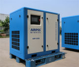 ARP15A 15kw 기름에 의하여 주사되는 VSD 나사 압축기