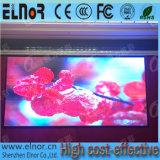 低い電力の消費P4屋内フルカラーのLED表示スクリーン