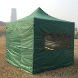 商業10によって' X 10 'はテントが現れる