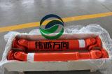 高品質の中国の十字のCardanシャフト