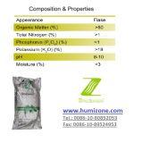 Água - fertilizante solúvel: Floco do extrato da alga de Humizone