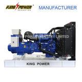 在庫のスタンバイ36kw 45kVAの無声ディーゼル発電機セット