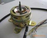 Motor de ventilador sin cepillo de la C.C. del motor de ventilador de la C.C. con alta calidad certificada RoHS del Ce