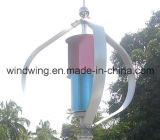 generatore di turbina verticale del vento di asse 400W adatto a regolatore 12V/24V