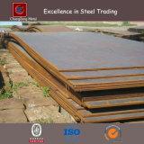 Горячекатаная катушка структурно стали (CZ-C19)