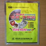 良質Pesticide Bag Three Side Seal Bag Pesticide Packing Bag