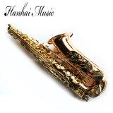 Musique de Hanhai/saxophone alto d'or avec eb Kay