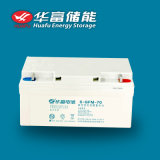 12V 70ah UPS Emergency Gel 세륨 RoHS TUV Battery