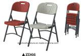 Haltbarer Freizeit-Stuhl-Falz-Stuhl für das im Freienkampieren