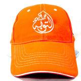 Snapback Caps Promotional Cap y Hat