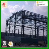 Almacén barato de la estructura de acero para la venta