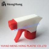 Mini spruzzatore di plastica di innesco dell'acqua