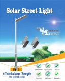 50W屋外の照明のためのセンサーが付いている統合された太陽街灯