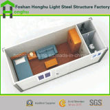 経済的な2台のベッド部屋ライト鉄骨構造の容器の家