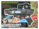 Sale를 위한 Gun의 최고 Quality Toy