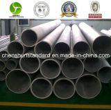 (DN150, 200, 250, 300, 350) tubo sin soldadura del acero inoxidable (SUS316L)