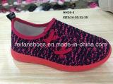 男女兼用のスリップオンの歩きやすい靴の多彩な子供のスポーツの靴(HH16-4)