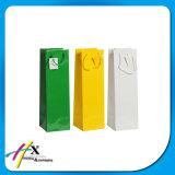 カスタム小売りの安いギフトの包装のショッピング紙袋