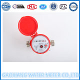 Счетчик воды малого одиночного двигателя горячий с красным цветом Dn15-Dn25