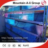 P16 hoch qualifizierte im Freien farbenreiche LED Bildschirm bekanntmachend