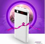 20000 mAh Power Bank Sticker voor Gift
