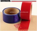 部分的な転送のタンパーの明白な機密保護ボイドテープ