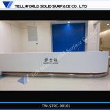 직업적인 제조 현대 백색 광택 LED 접수처