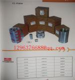 Альтернатор запасных частей инструмента машинного оборудования инженерства конструкции XCMG