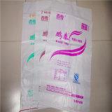 50kg vendent le sac tissé par pp personnalisé par plastique