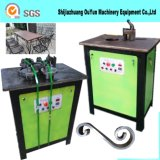 ISO9001証明書の電気スクロール曲がる機械