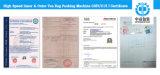 HochgeschwindigkeitsInner&Outer Teebeutel-Verpackungsmaschine (ND-C8IV)