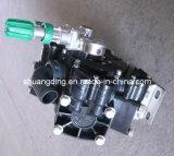 Membrane Pump (mb480)