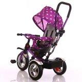 子供のLexusの三輪車、子供(OKM-1110)のための子供の三輪車のおもちゃ車