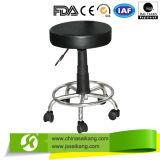 Стул ухода стационара Ske016, стулы стационара для пациентов (CE/FDA/ISO)