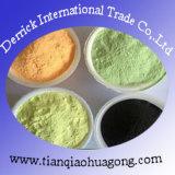 白およびColorizedの粉の尿素の形成の混合物