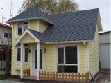 يصنع تضمينيّة خفيفة [ستيل ستروكتثر] منزل ([كإكسد-ف126])