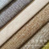 Tissu en nylon décoratif avec le polyester pour le textile à la maison