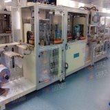 Bolso médico disponible de lujo automático de la orina del PVC que hace la máquina