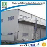 강철 구조물 비료