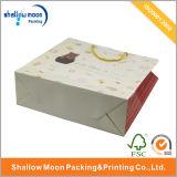 Красивейший мешок подарка картона Recycable изготовленный на заказ (AZ121928)