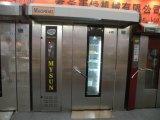 セリウムAAA (MS-100)が付いているパンのための商業回転式オーブン