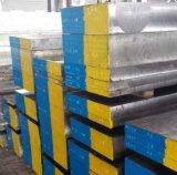 Piatto d'acciaio dei prodotti della muffa calda della lega (1.6523, SAE8620, 20CrNiMo)